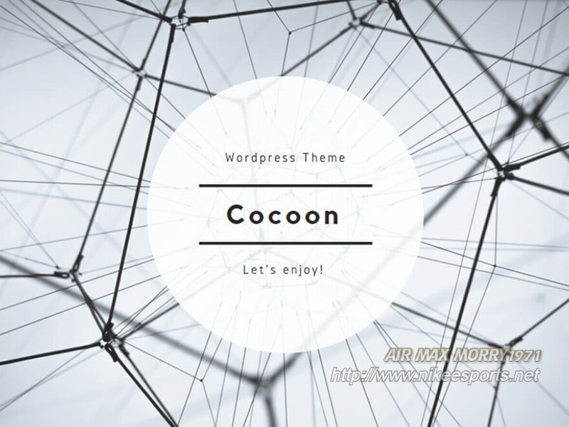 NIKE脱獄ランナーサイト制作技報告 By WordPressCocoon
